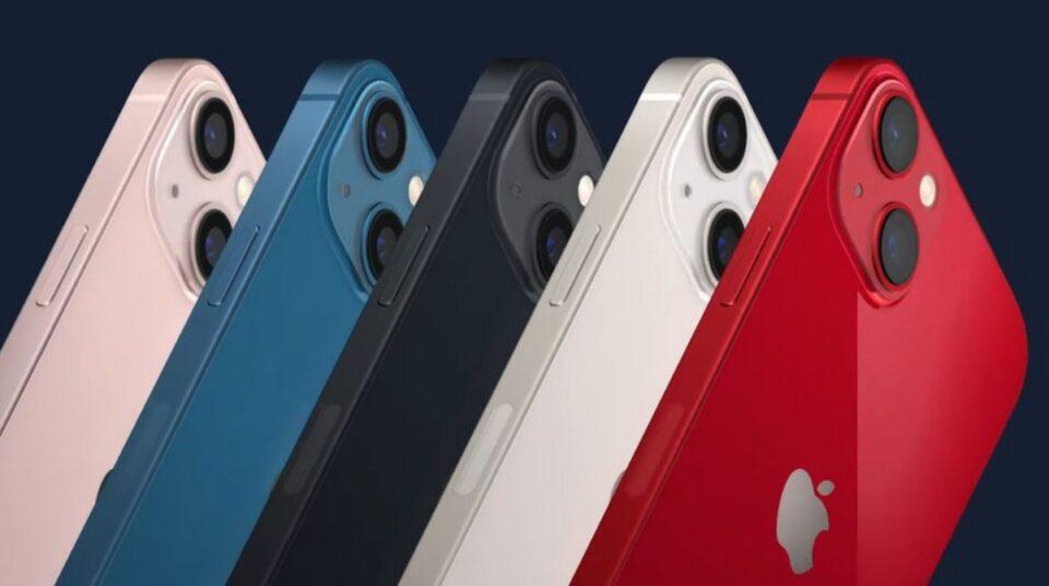 Намалено производството на Ајфон 13, ова е причината