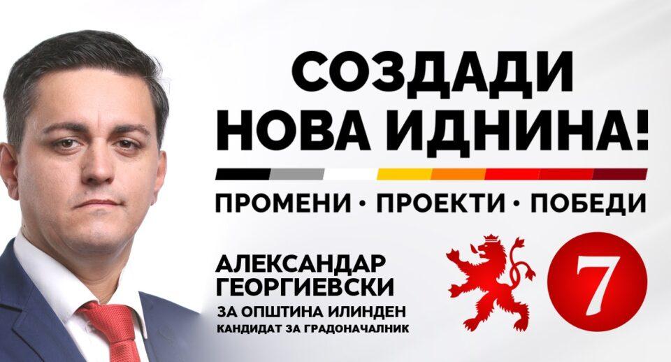 Георгиевски ветува модерни сообраќајни решенија за Илинден (ВИДЕО)