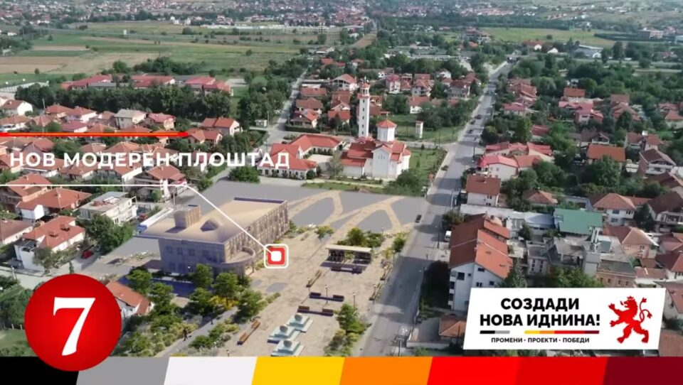 Костовски најави нов плоштад во Бутел