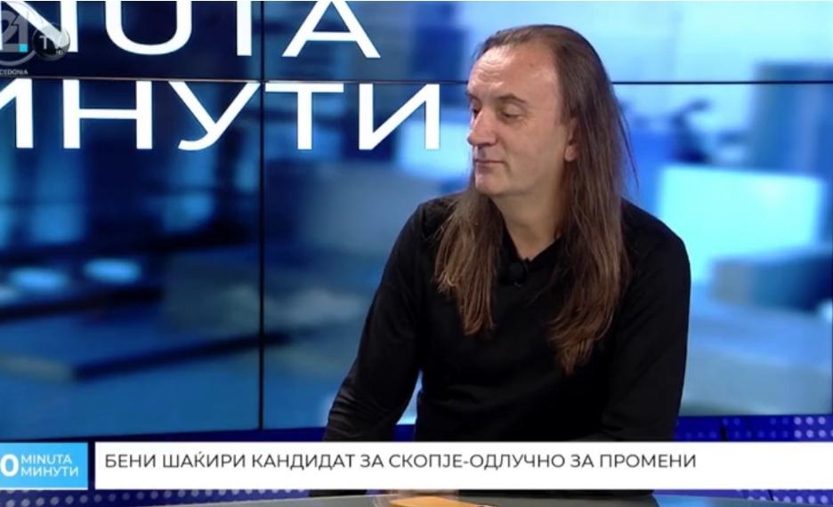 Шаќири за ТВ21: Актуелното раководство на Скопје е виновно за она што се случува во моментов, време е за промени