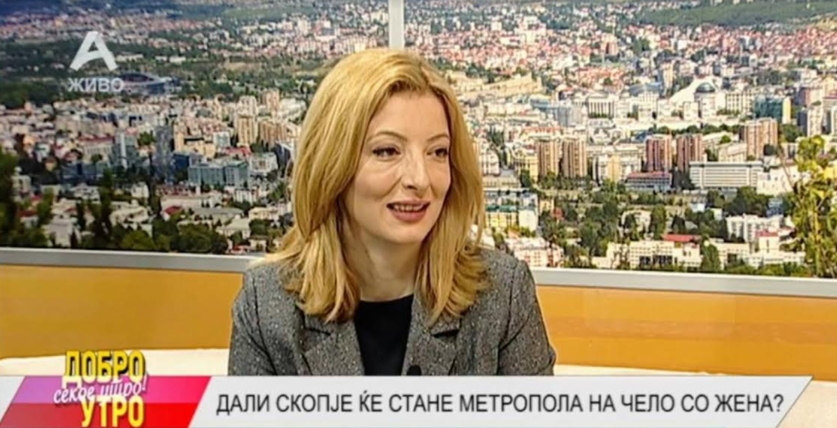 Арсовска: Не се плашам од предизвици, ќе успеам добро да се справам со функцијата
