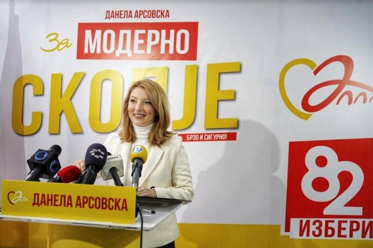 Арсовска: 11-те милиони евра планирани за купување нови канцеларии за градоначалникот, јас ќе ги наменам за можности за младите