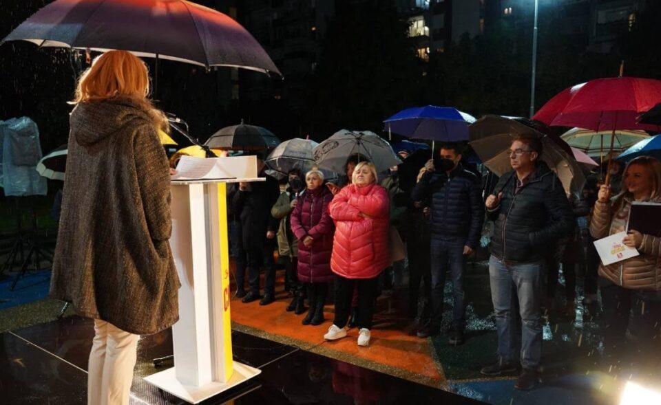 Скопје ќе биде град на соживот, соработка и солидарност, порача Арсовска од Чаир