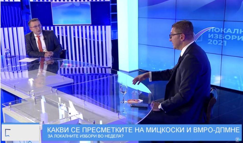 """""""Во еден момент ќе има 1000 камиони кои ќе се разминуваат на патиштата во Македонија"""""""