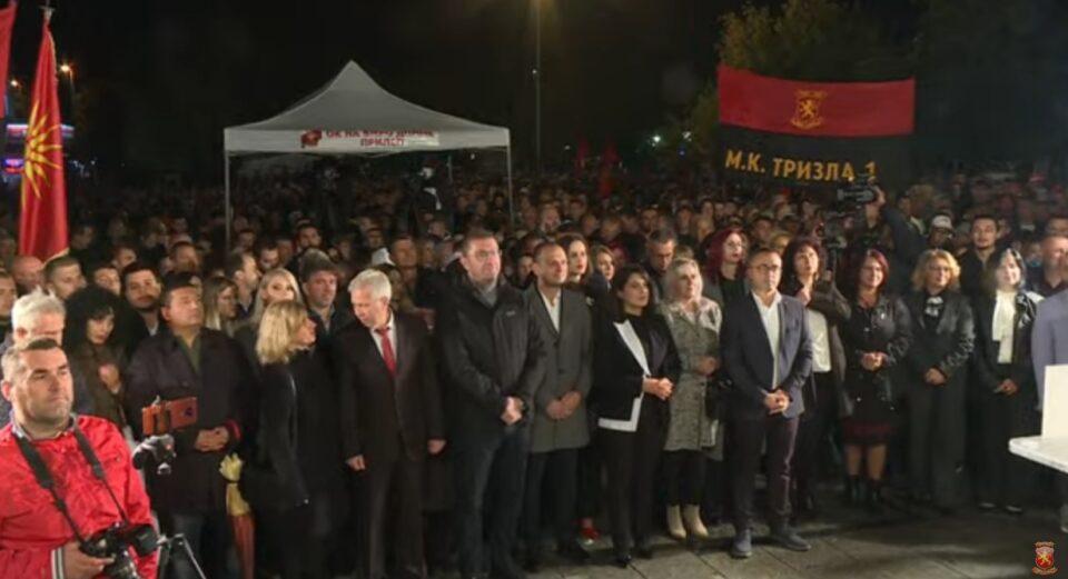 Мицкоски од Прилеп – каде се дигна македонската борба против бугарскиот фашистички окупатор: Доаѓа крај на продавањето на македонските интереси