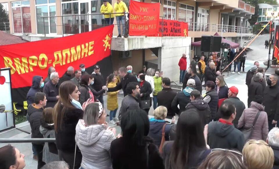 СЛЕДЕТЕ ВО ЖИВО: Митинг на ВМРО-ДПМНЕ во Пробиштип