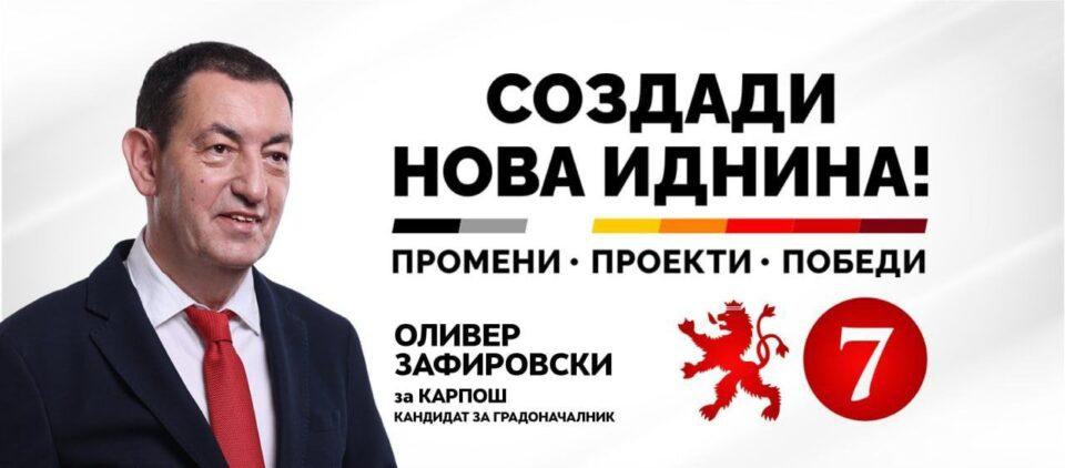 Зафировски: Ветувам комплетна ревизија на финансиско работење на Општината и изградба на мултифункционален културен центар