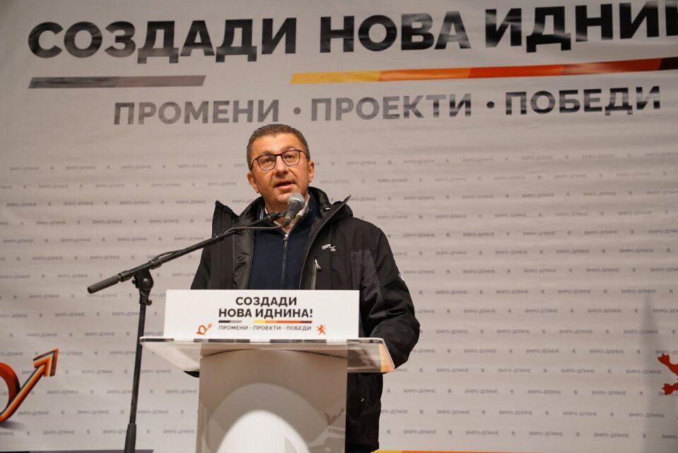 Мицкоски: Какво фајде од фалбите на Владата кога фрижидерите се празни на народот