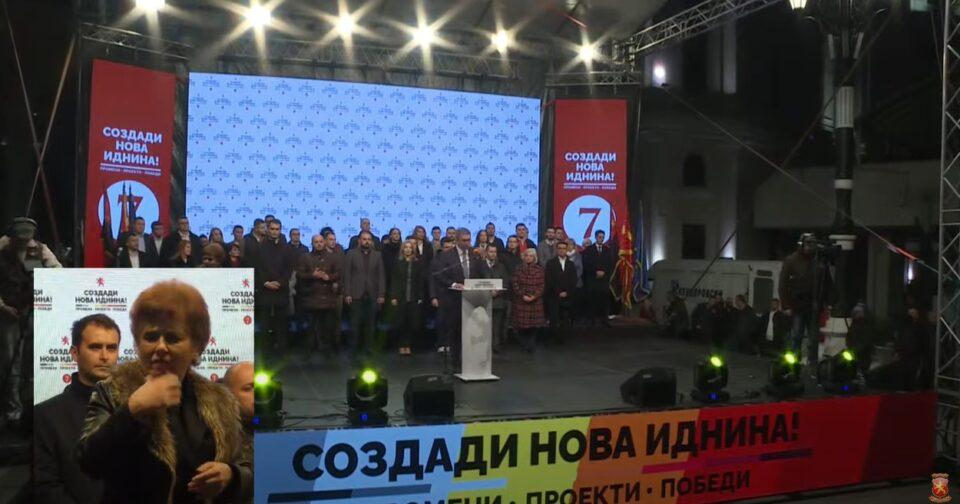 Мицкоски: На народот му се потребни резултати веднаш