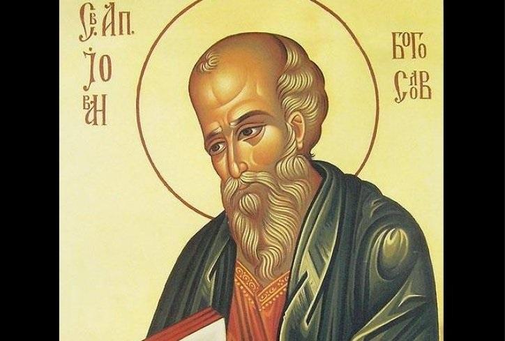 Календар на МПЦ: Утре се празнува Свети Јован Богослов