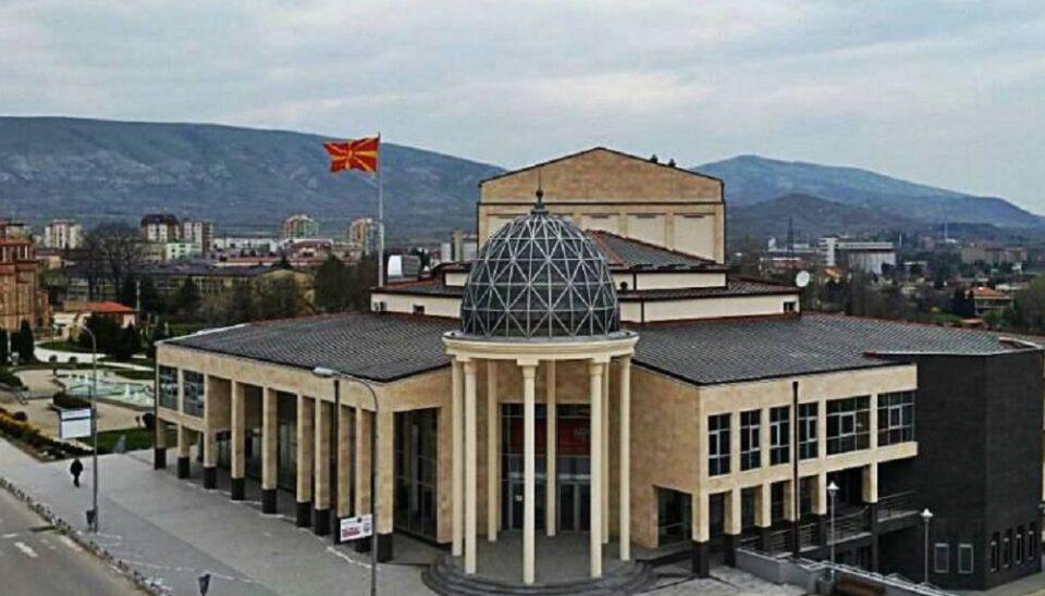 """Велешкиот театар вечерва на фестивалот """"Војдан Чернодрински"""""""