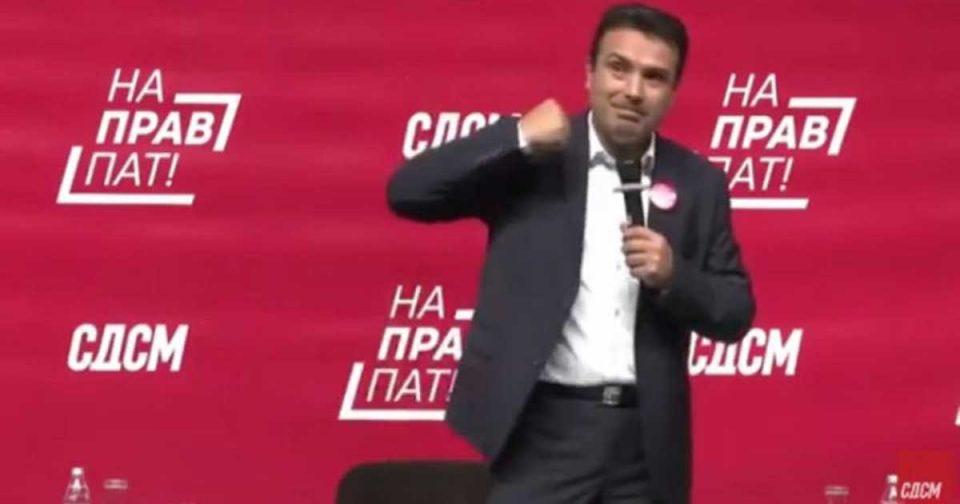 Рече НЕ за оставка: Заев нема да си оди и доколку СДСМ има послаб изборен резултат од ВМРО-ДПМНЕ